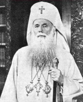 Patriarhul_Justinian.jpg